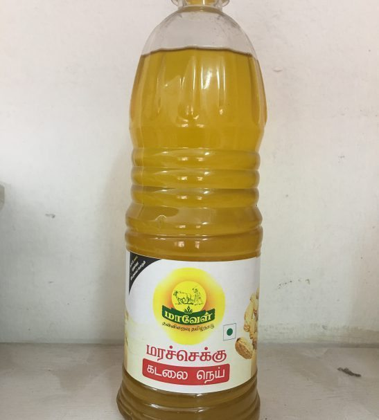 cold_pressed_groundnut_oil_farmer_junction