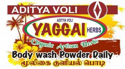 herbal_body_wash_powder_farmer_junction